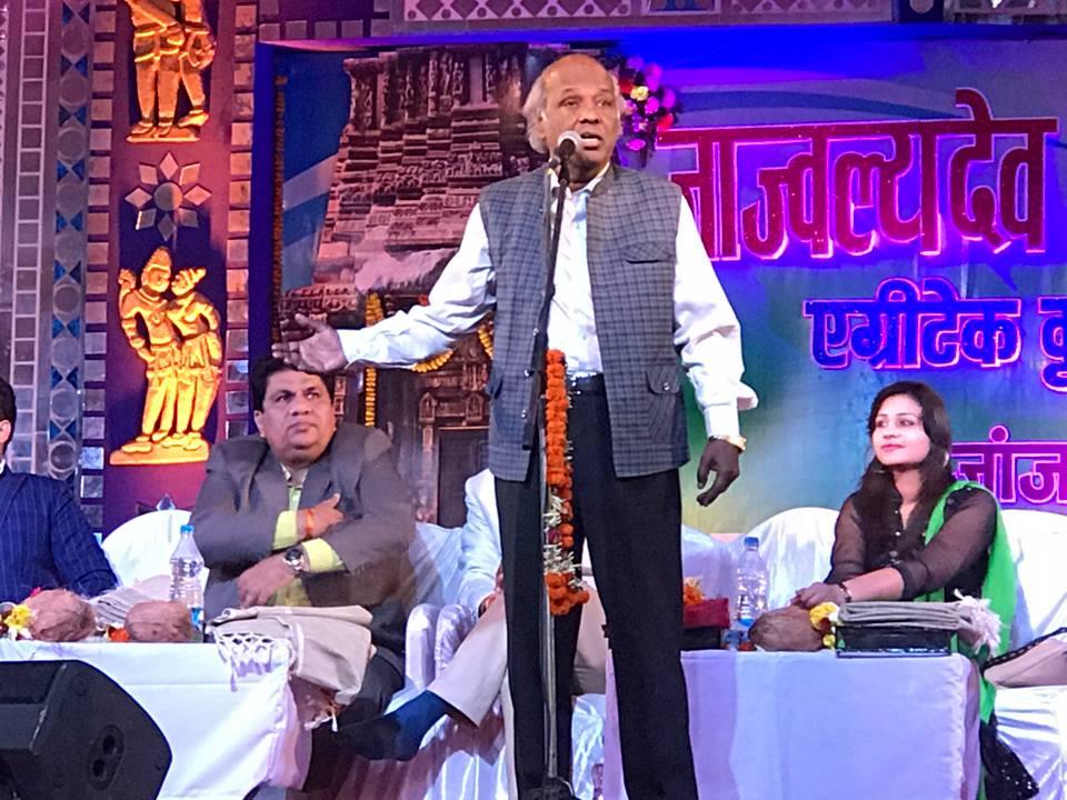 Dr Rahat Indori at Jajawalya Dev Mahotsav